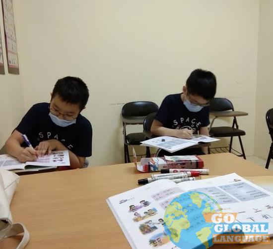Les Mandarin Murah Untuk Pelajar
